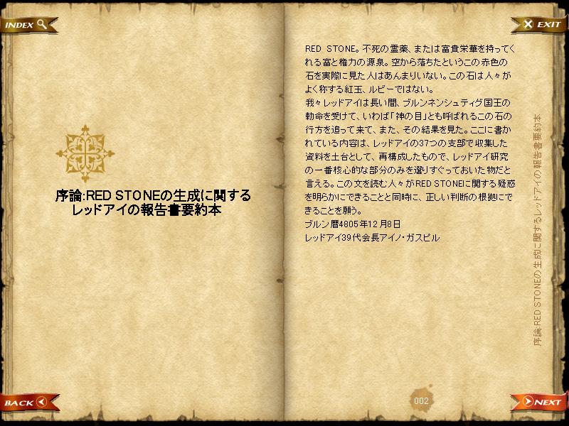 c0081097_2242467.jpg