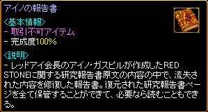 c0081097_24545.jpg