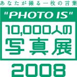 c0098506_019891.jpg