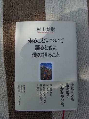 c0016913_19361528.jpg