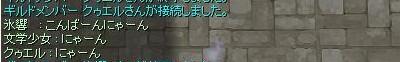 c0146263_214091.jpg