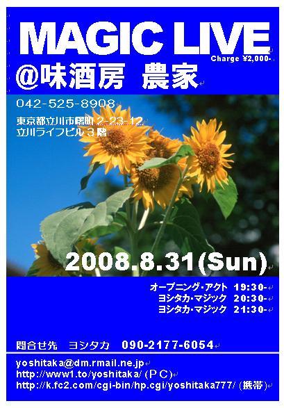 c0048531_1454361.jpg