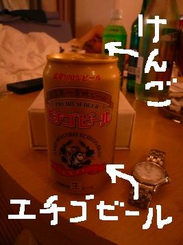 e0027219_22373618.jpg