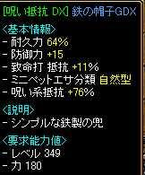 a0052502_12564410.jpg
