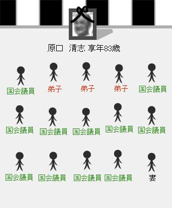 c0137122_5211319.jpg