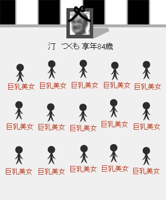 c0137122_5225310.jpg