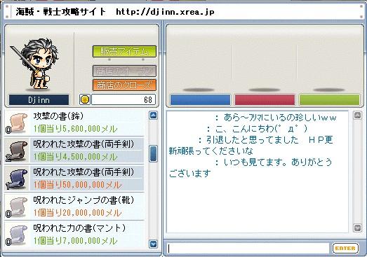 a0099442_1664228.jpg