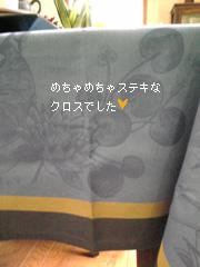 c0029744_1029524.jpg