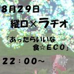 e0081955_2013519.jpg