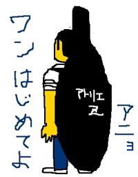 e0027219_2239586.jpg