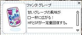 c0050051_16254493.jpg