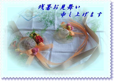 e0097203_16562913.jpg