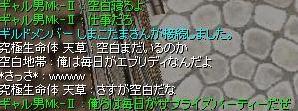 a0080873_902589.jpg