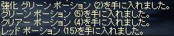 c0083242_1938164.jpg