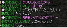 c0075760_20473589.jpg