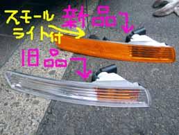 e0069615_201391.jpg