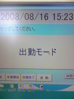 c0085380_15235319.jpg