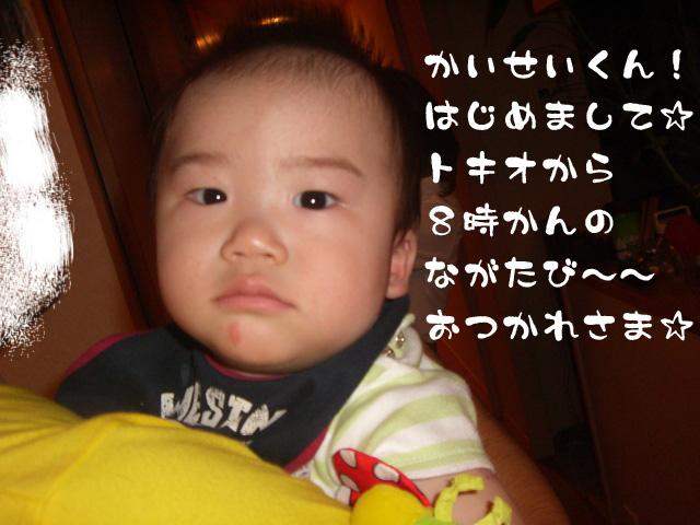 c0122897_22373775.jpg