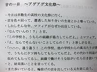 e0114015_2320549.jpg