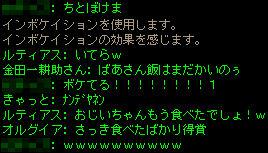 c0056384_20544115.jpg
