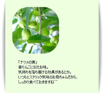 e0136420_15414845.jpg