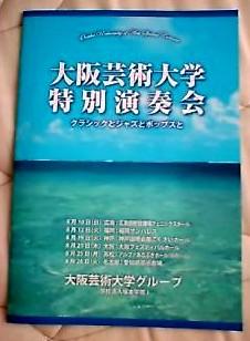 e0048447_183461.jpg