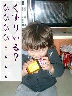 c0105680_1364242.jpg
