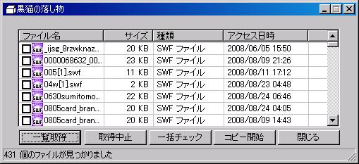 e0043463_183059.jpg