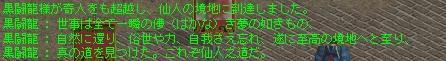 c0107459_173113.jpg