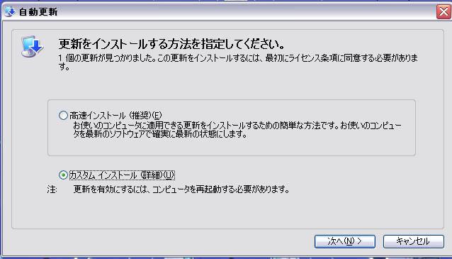 a0079356_172108.jpg