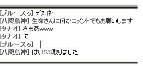 c0177394_144131.jpg