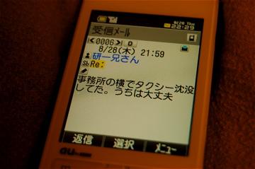 c0111017_2242315.jpg