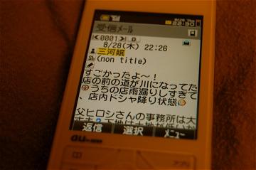c0111017_22442773.jpg