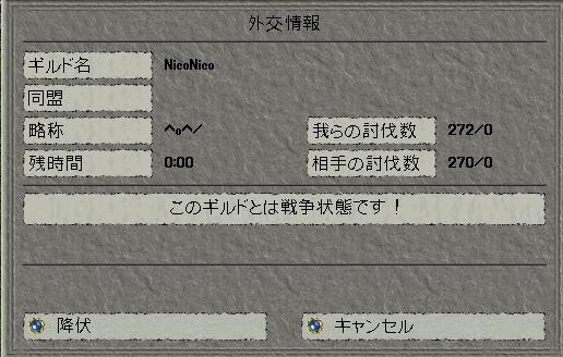 a0068283_22151282.jpg