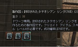 c0151483_13311110.jpg