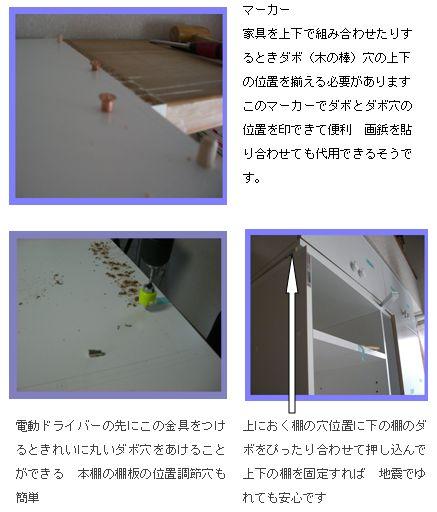 a0084343_16235153.jpg