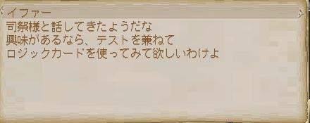 a0077600_620731.jpg