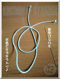 c0169491_864948.jpg