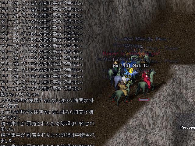 a0057133_2331219.jpg