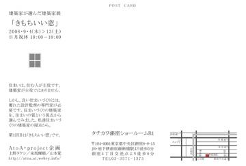 c0174136_15101211.jpg