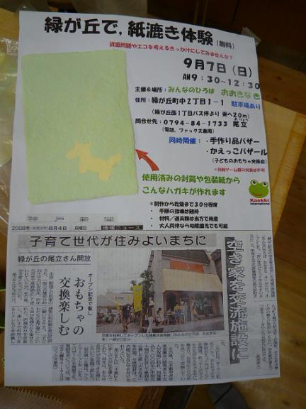 c0160778_20124095.jpg