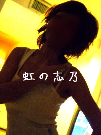 c0076838_17344884.jpg