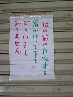 c0005713_2013793.jpg