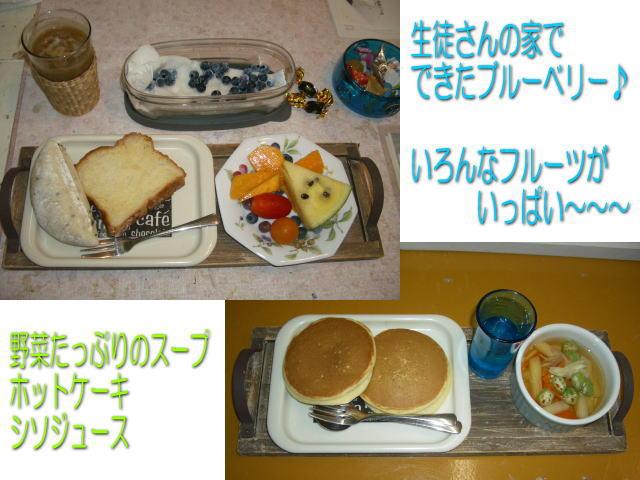 e0069481_9105089.jpg