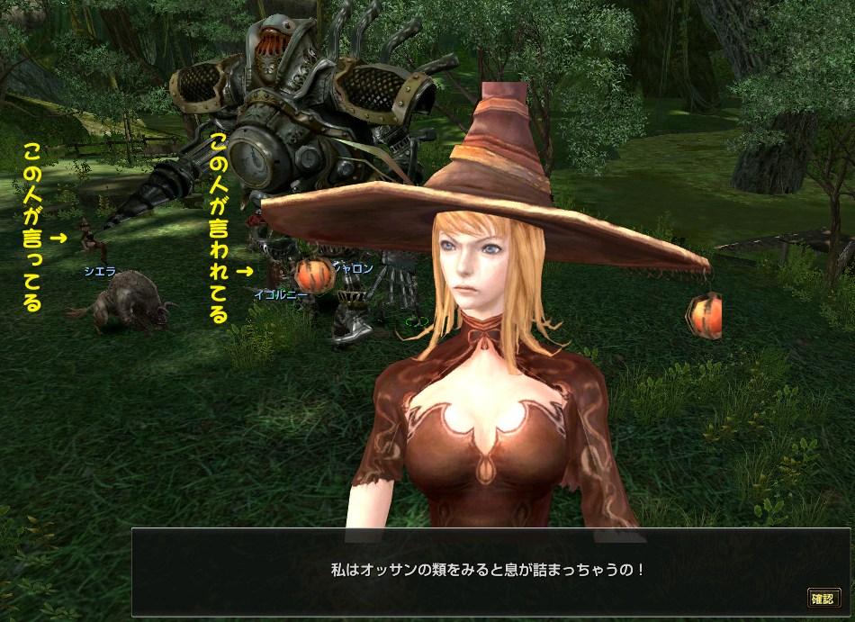 e0054521_1435453.jpg