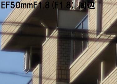 c0145198_17575825.jpg