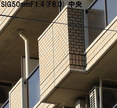 c0145198_1883280.jpg
