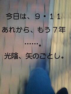 e0045856_20591273.jpg