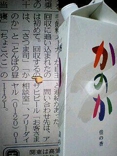e0045856_22542322.jpg