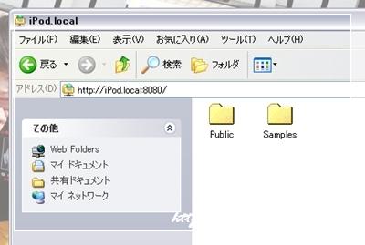 a0011065_11163058.jpg